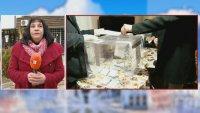 В община Баните избират кмет
