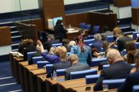 25 март ще бъде последният работен ден на 44-ото Народно събрание