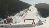 Започва Световното първенство по ски в Банско