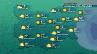 Слънчево и топло за сезона време днес