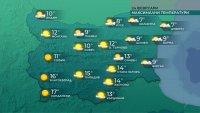 Слабо повишение на температурите утре