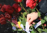 снимка 2 Купи цвете срещу 5 лв. в подкрепа на двойки с репродуктивни проблеми