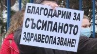 снимка 1 Медицински сестри и санитари от Варна с флашмоб в подкрепа на протеста в София