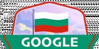 """И """"Гугъл"""" отбеляза 3 март"""