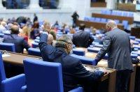 Парламенът прие промени в Закона за отбраната и въоръжените сили