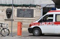 """""""Пирогов"""" спира плановия прием, плановите операции и свижданията"""