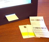 снимка 3 ЦИК показа бюлетините и машините, с които ще гласуваме