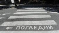 11 пешеходни пътеки са повдигнати в София от началото на годината