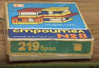 Музеят в Асеновград готви изложба от стари детски играчки