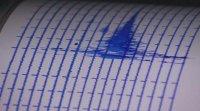 Второ мощно земетресение край бреговете на Нова Зеландия