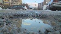 В Благоевград чакат повече от четвърт век да бъде асфалтирана улица