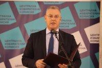 ЦИК изтегли жребия за реда на представяне на кандидатите в предизборната кампания по БНТ и БНР