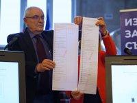 ЦИК показа бюлетините и машините, с които ще гласуваме