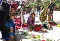 София отдаде почит на загиналите за свободата на България