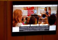 София с онлайн система за прием в първи клас от 29 март