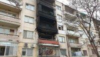 Пожар пламна в жилищна кооперация в Пловдив