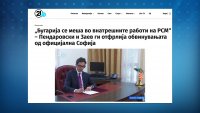 Стево Пендаровски с критика към президента Румен Радев