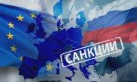 ЕС удължава санкциите срещу Русия заради Украйна