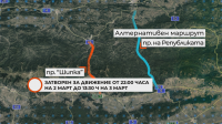 """В навечерието на 3 март: Затварят за движение прохода """"Шипка"""""""