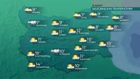 Максималните температури следобед ще са от 7° до 12°