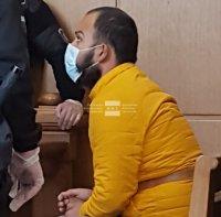 Индиецът от аварийно кацналия в София самолет прояви агресия и в съдебна зала