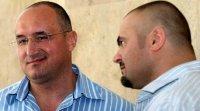 Отнемат имоти на братя Галеви за над 2 млн. лв. в полза на държавата