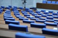 Как говорят българските политици?