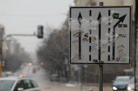 """Възстановено е движението по пътя """"Драгалевци – Алеко"""" на Витоша"""