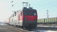 Медицински влак пристигна в Сибир, за да ваксинира срещу COVID-19