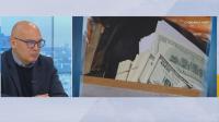Фалшиви пари: Има ли активизация на известните печатари?