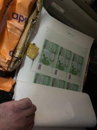 снимка 2 Задържаха фалшиви долари и евро, печатани на територията на университет в София