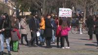 Танцовите школи в Русе излязоха на протест