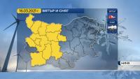 Жълт код за вятър и сняг днес