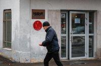 """От """"Новая газета"""" съобщиха за атака с химическо вещество срещу офисите на вестника"""