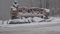 Сняг вали в Смолянска област, няма затворени пътища