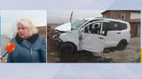 След инцидента в село Милево: Какви са щетите