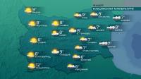 Максимални температури утре ще бъдат между 6° и 9°