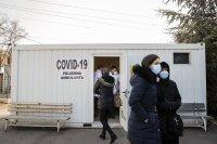 Сърбия въвежда нови, по-строги ограничителни мерки