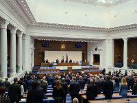 44-ото Народно събрание проведе последното си заседание