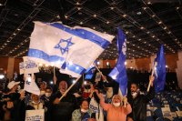 Първи резултати след парламентарния вот в Израел