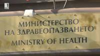 МЗ уточни: България е на десето място по смъртност от COVID-19
