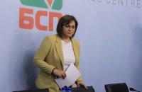 Цялото Изпълнително бюро на БСП подава оставка, Корнелия Нинова - не