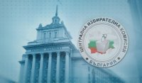 ЦИК: Карантинираните 3 дни преди изборите няма да могат да гласуват