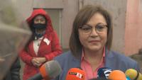 Корнелия Нинова гласува с машина