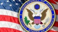 Държавният департамент на САЩ публикува доклада си за спазването на правата на човека в България