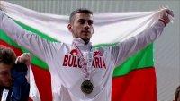 Трето злато за България на европейското по щанги в Москва