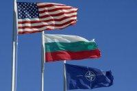 17 години от присъединяването на България към НАТО