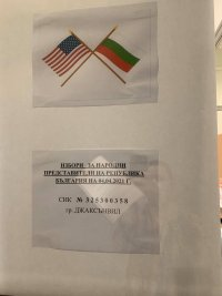 Продължава гласуването за българите във Флорида