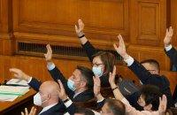 снимка 17 Първото заседание на новия парламент в СНИМКИ