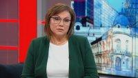Корнелия Нинова: Ще подкрепим Слави Трифонов, ако предложи кабинет